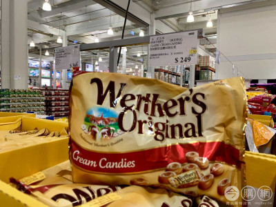 WERTHER'S ORIGINAL 原味鮮奶油糖 #47538