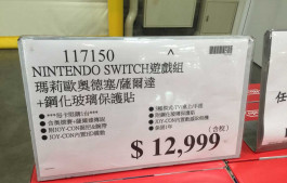 NINTENDO SWITCH遊戲組 #117150