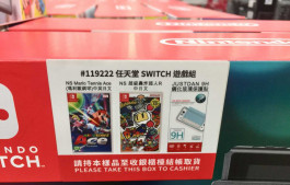 NINTENDO SWITCH遊戲組 #119222