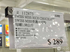 SWISS MISS 香濃可可粉 #112873
