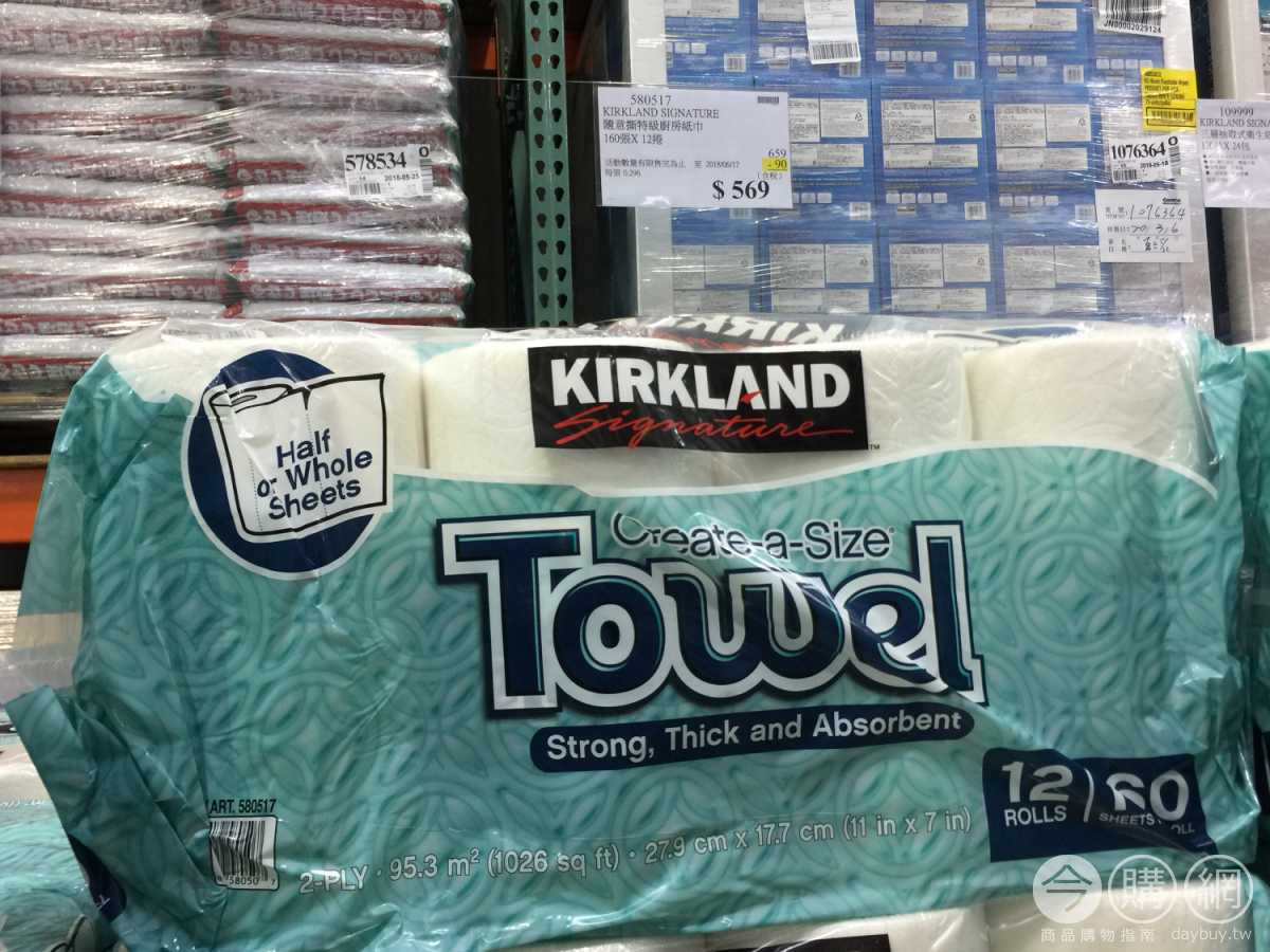 Kirkland Paper Towel | Taiwan Info Wiki | FANDOM powered by Wikia